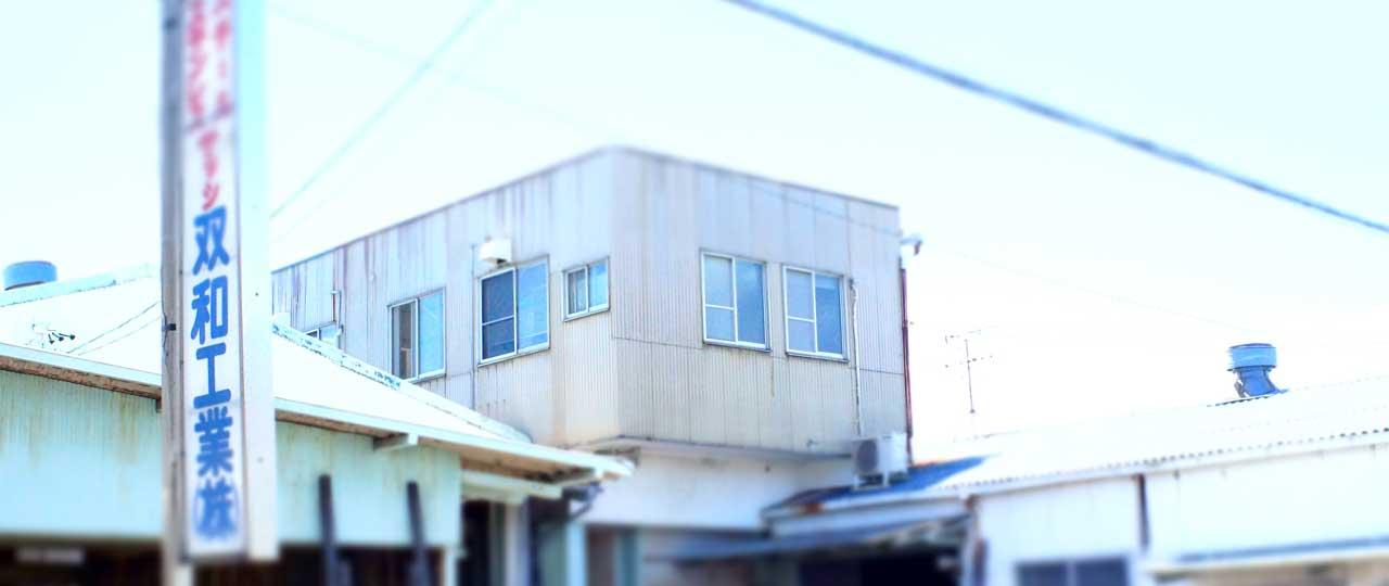sowa-top-1280×540
